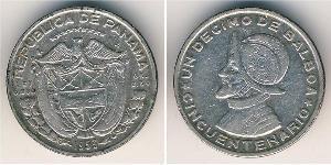 1/10 Balboa Panama Argent Vasco Núñez de Balboa (1475 – 1519)
