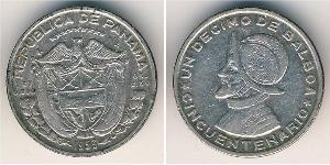1/10 Balboa Panamá Argento Vasco Núñez de Balboa (1475 – 1519)