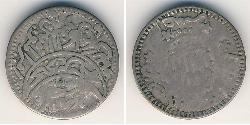 1/10 Rial Yemen Silver