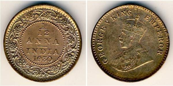 1/12 Анна Британская Индия (1858-1947) Бронза Георг V (1865-1936)