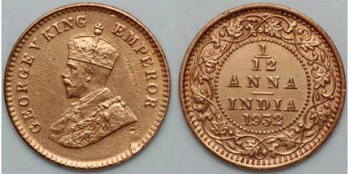 1/12 Анна Британская Индия (1858-1947)