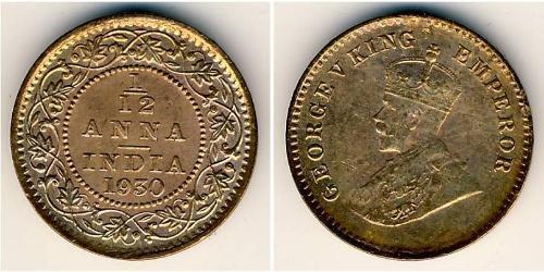1/12 Anna Raj Británico (1858-1947) Bronce Jorge V (1865-1936)