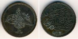 1/20 Qirush Arab Republic of Egypt  (1953 - ) Bronze