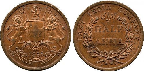 1/2 Анна Британська Індія (1858-1947) Мідь