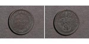 1/2 Байокко Папская область (752-1870) Медь Пий IX (1792- 1878)