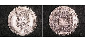 1/2 Бальбоа Республика Панама Серебро Нуньес де Бальбоа, Васко (1475 – 1519)