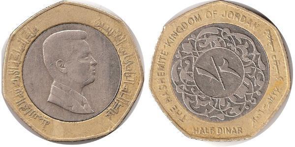 1/2 Динар Йорданія  Abdullah II of Jordan (1962 - )