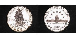 1/2 Доллар США (1776 - ) Серебро Мэдисон  Джеймс (1751 - 1836)