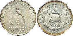 1/2 Кетцаль Республіка Ґватемала (1838 - ) Срібло