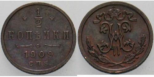 1/2 Копейка Российская империя (1720-1917) Медь Николай II (1868-1918)