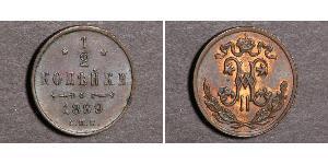 1/2 Копійка Російська імперія (1720-1917) Мідь Микола II (1868-1918)