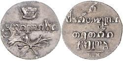 1/2 Abazi Russian Empire (1720-1917) Silver Nicholas I of Russia (1796-1855)