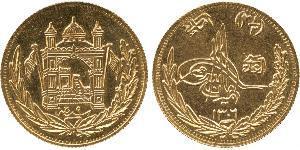 1/2 Amani Емірат Афганістан (1823 - 1926) Золото