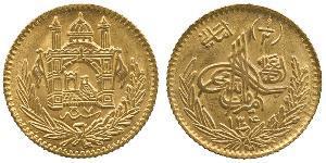 1/2 Amani 阿富汗酋长国 (1823 - 1926) 金