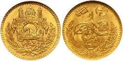 1/2 Amani Emirat Afghanistan (1823 - 1926) Gold