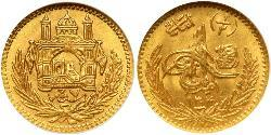 1/2 Amani Emirate of Afghanistan (1823 - 1926) Gold
