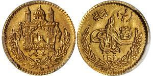 1/2 Amani Emirate of Afghanistan (1823 - 1926) Oro