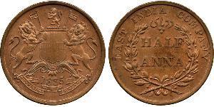 1/2 Anna British Raj (1858-1947) Copper