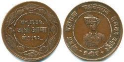 1/2 Anna India (1950 - ) Copper
