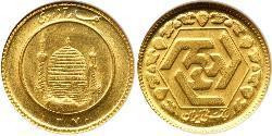 1/2 Azadi Iran Gold