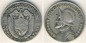 1/2 Balboa Panamá Argento Vasco Núñez de Balboa (1475 – 1519)