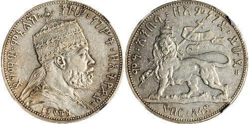 1/2 Birr Эфиопия Серебро Menelik II of Ethiopia ( 1844 -1913)