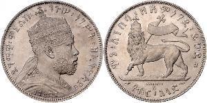 1/2 Birr Etiopia Argento Menelik II of Ethiopia ( 1844 -1913)
