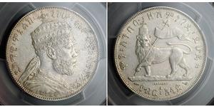 1/2 Birr Etiopía Plata Menelik II of Ethiopia ( 1844 -1913)