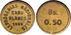 1/2 Bolivar Venezuela Brass