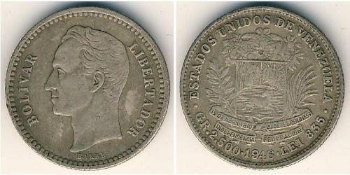 1/2 Bolivar Venezuela Silver