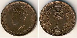 1/2 Cent Sri Lanka Bronce Jorge VI (1895-1952)