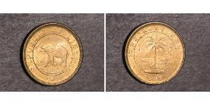 1/2 Cent Liberia Bronze