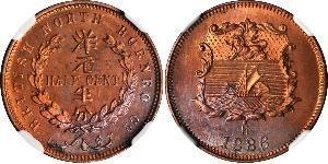 1/2 Cent Borneo del Nord (1882-1963) Bronzo