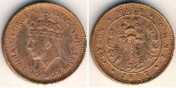 1/2 Cent Sri Lanka Cobre Jorge VI (1895-1952)