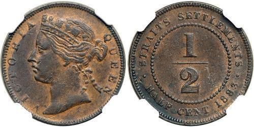 1/2 Cent Straits Settlements (1826 - 1946) Cobre
