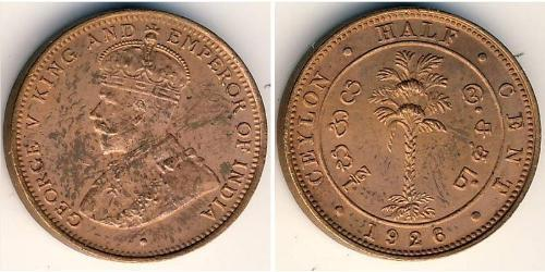 1/2 Cent Sri Lanka/Ceylon Copper George V of the United Kingdom (1865-1936)