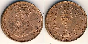 1/2 Cent Sri Lanka Rame Giorgio V (1865-1936)