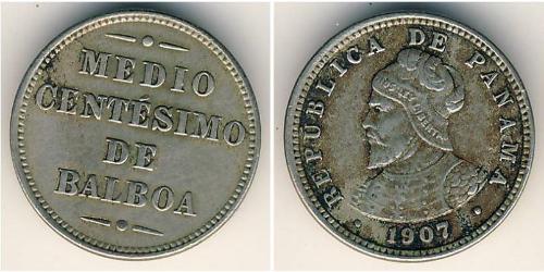 1/2 Centesimo Panama Cuivre/Nickel