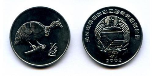 1/2 Chon North Korea Aluminium