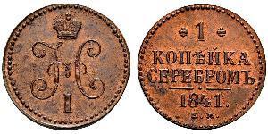 1/2 Copeca Impero russo (1720-1917) Rame Nicola I (1796-1855)
