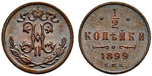 1/2 Copeca Impero russo (1720-1917) Rame Nicola II (1868-1918)