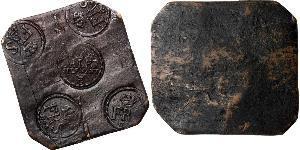 1/2 Daler Suède Cuivre Adolf Frederick of Sweden (1710 - 1771)