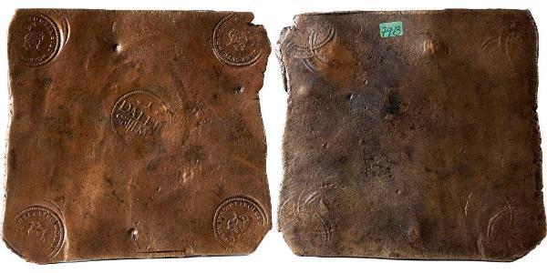 1/2 Daler Schweden Kupfer Adolf Frederick of Sweden (1710 - 1771)
