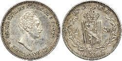 1/2 Daler Norway Silver Oscar I of Sweden and Norway (1799-1859)