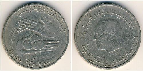 1/2 Dinar Tunisia Copper/Nickel