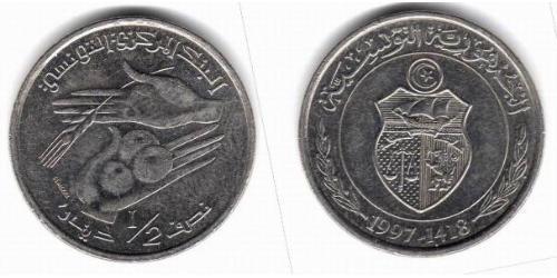 1/2 Dinar Tunisie Cuivre/Nickel