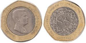1/2 Dinar Hashemite Kingdom of Jordan (1946 - )  Abdullah II of Jordan (1962 - )