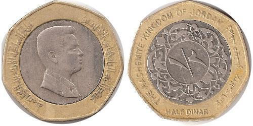 1/2 Dinar Hashemite Kingdom of Jordan (1946 - )  Abdullah II of Jordan (1962 - )