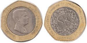 1/2 Dinar Jordanie  Abdullah II of Jordan (1962 - )
