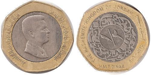 1/2 Dinar Jordanien  Abdullah II of Jordan (1962 - )